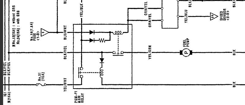 Integra Fuel Pump Kill Switch, Integra, Free Engine Image