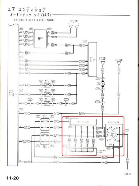 Civic Wiring Diagram Searching For Wiring Diagrams For Ef8 Page 3 Honda