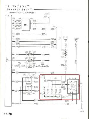 searching for wiring diagrams for EF8  Page 3  HondaTech