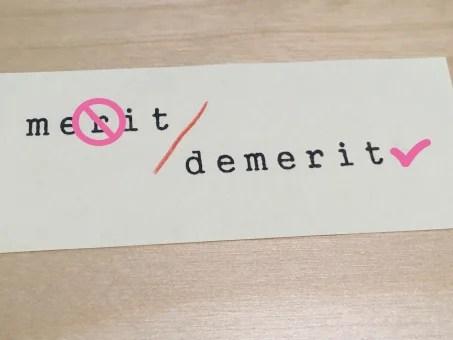 kantan-demerit11-1