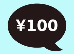 100book5-1