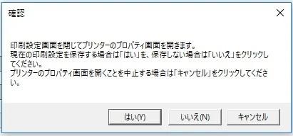 RICOH IPSiO SP4000 手差し用紙設定19-1