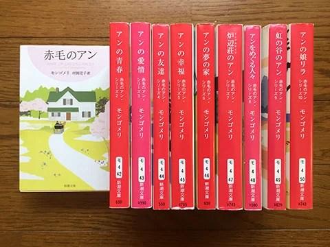 せどり国内小説本攻略13-1