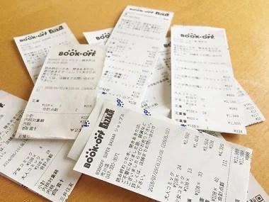 カード仕入れ・利用履歴5-1