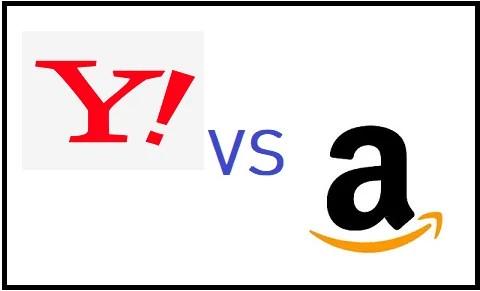 amazon-vs-yahoo-1
