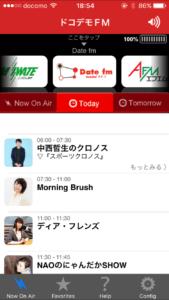 ドコデモFM エフエム仙台