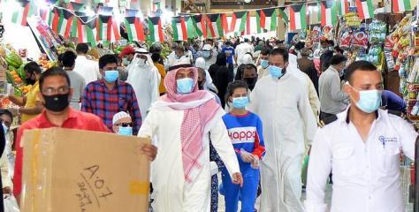 Kuwait celebra elecciones legislativas marcadas por la pandemia