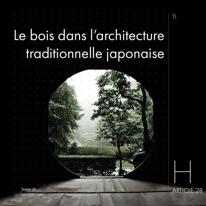 bois dans l'architecture japonaise