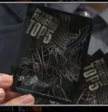 カードプロテクト