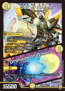 God of Dream/Grenade of D-moll