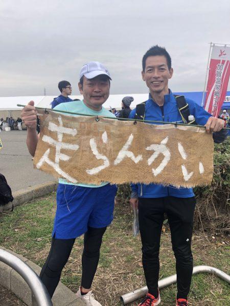 第30回記念加古川マラソンtanさん