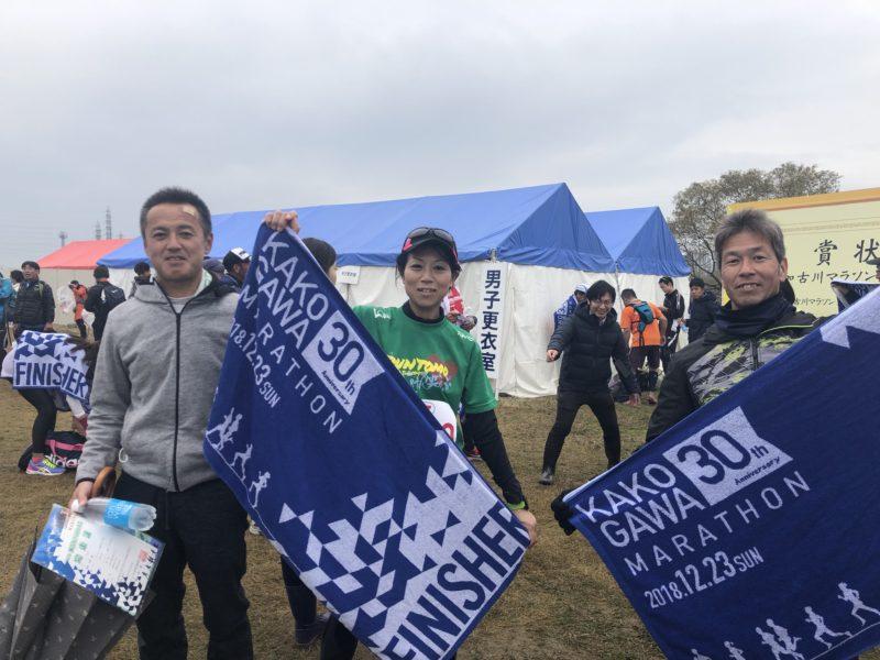 第30回記念加古川マラソンoguさん tak-sさん2