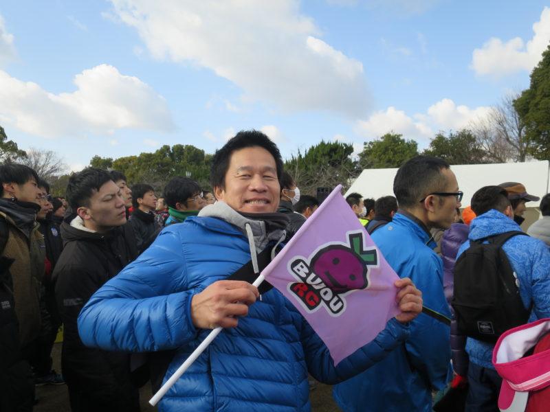 姫路城駅伝大会2019 13