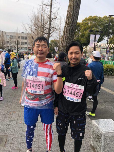 世界遺産姫路城マラソン2
