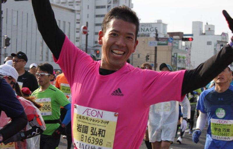 世界遺産姫路城マラソン2019 iwaさん5