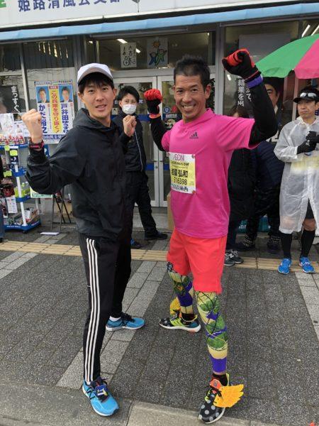 世界遺産姫路城マラソン2019 iwaさん4