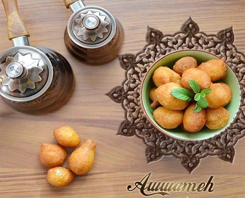 Awwameh Middle Eastern Dessert Recipe