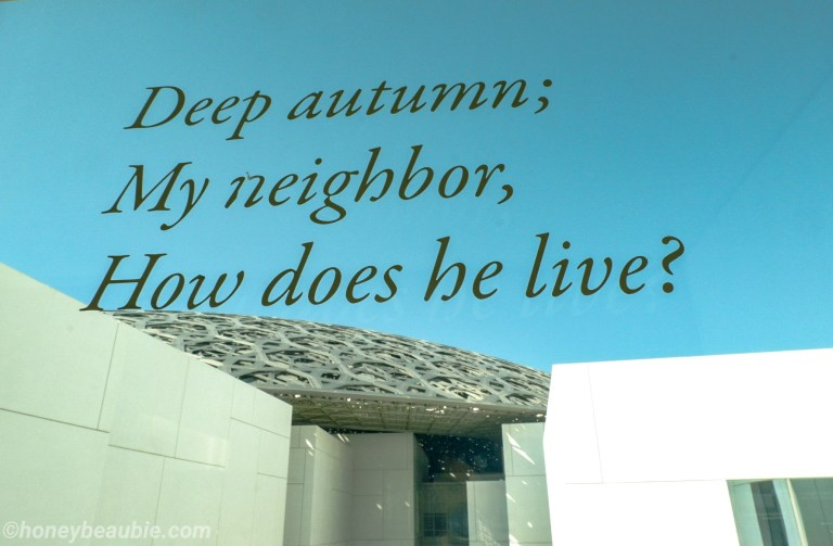 louvre-abu-dhabi-museum-quotes-poems-glass-walls