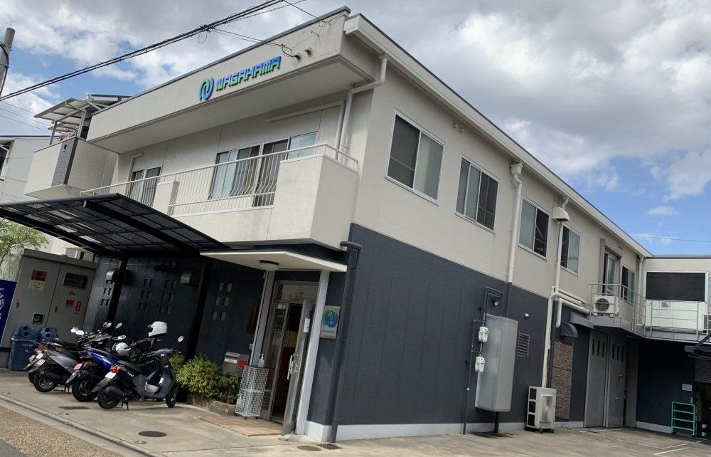 長濱製作所