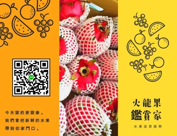 2級紅肉火龍果夏天的熱情~現在開放預購 700宅配到家10顆/箱/10斤(6公斤)