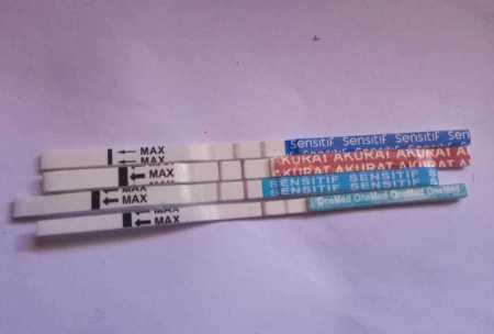 testpack-2-awal-kehamilan-kabay-honeymoonjournal-dotcom