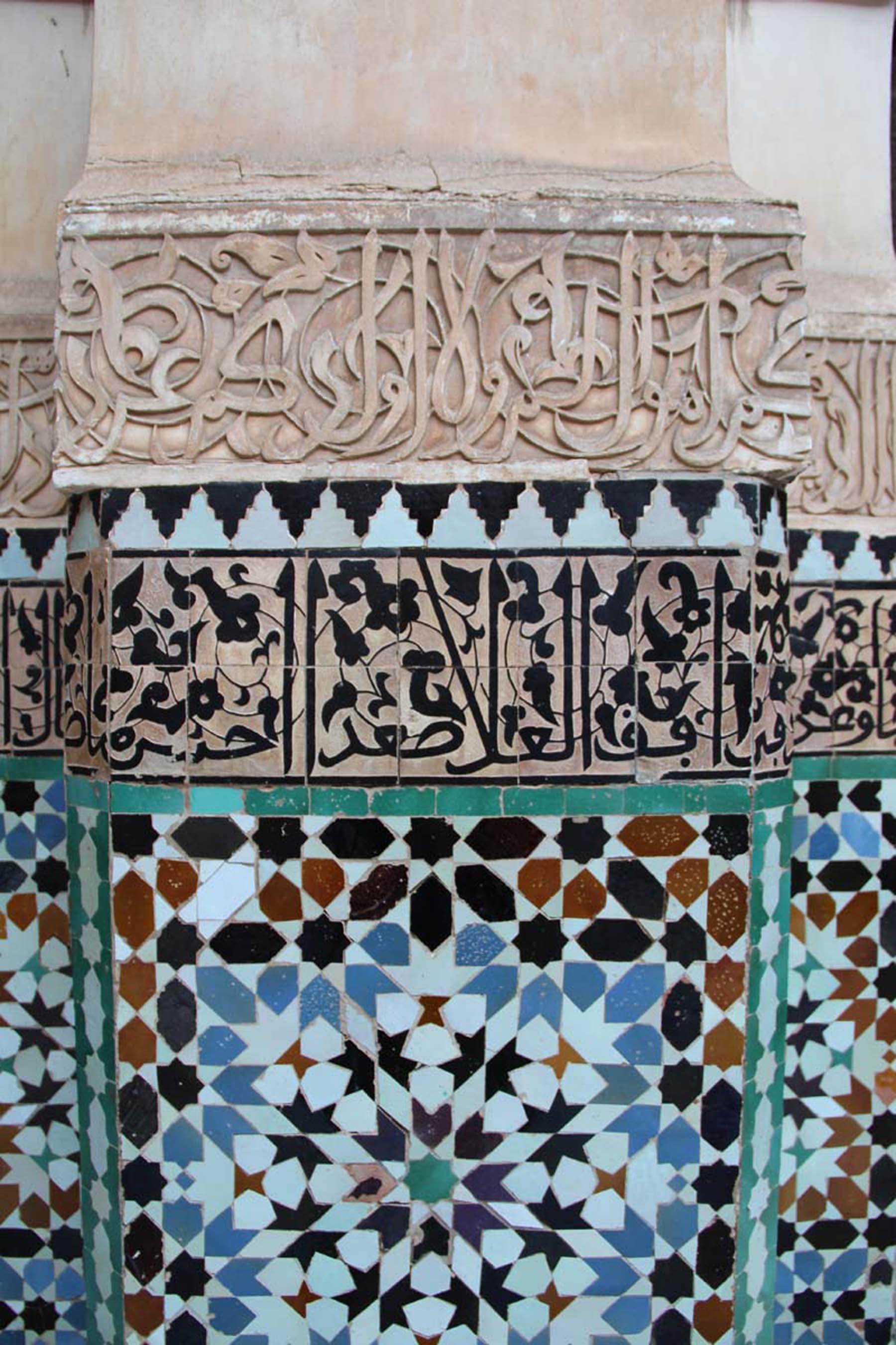 Moorish decorations in Ben Youssef Madrasa in Marrakech