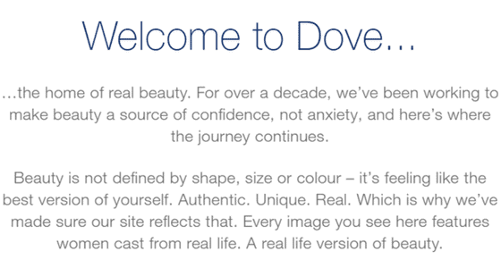 welcome to dove homepage with paragraphs discussing true beauty in every shape and colour