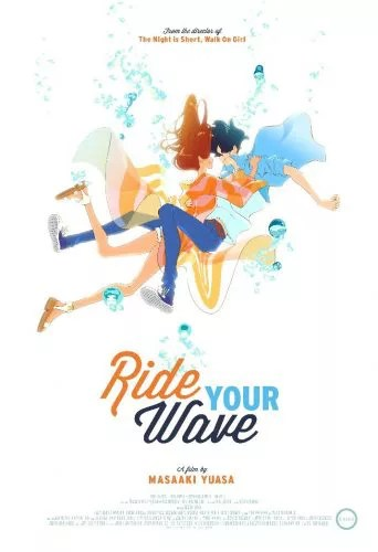 "Ride-your-wave-new-KV-342x500 GKIDS to Theatrically Release ""RIDE YOUR WAVE"" In Los Angeles On February 21st!"