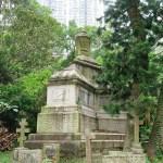 【#尋幽探秘:香港墳場——名人之墓】