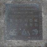 【#尋根究底:維多利亞城的早期生活與七塊界石】
