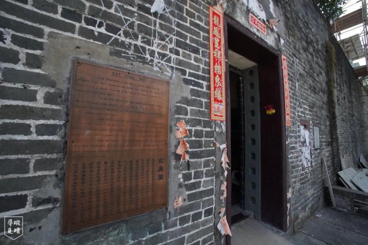 【#尋幽探秘:吉慶圍之鐵門事件】