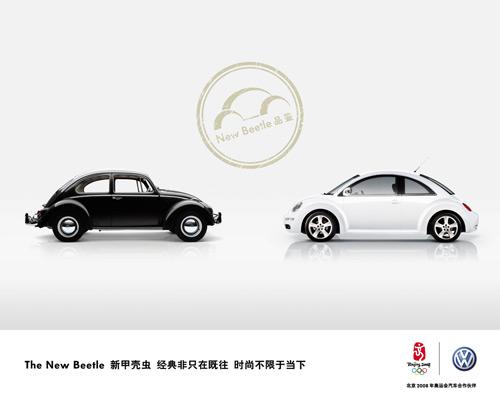 the-new-beetle-02.jpg