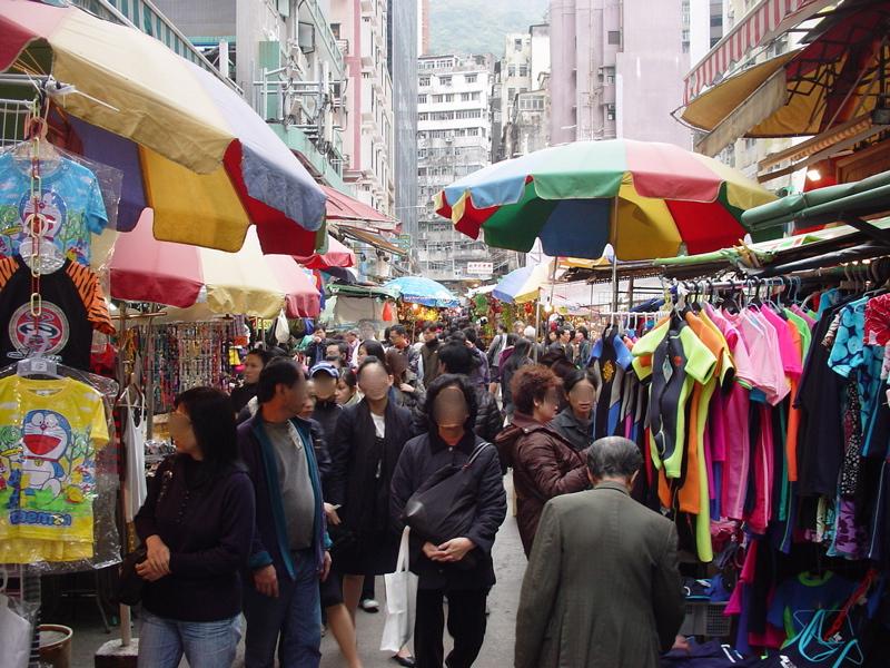 灣仔マーケット: 香港マダム ナビのブログ