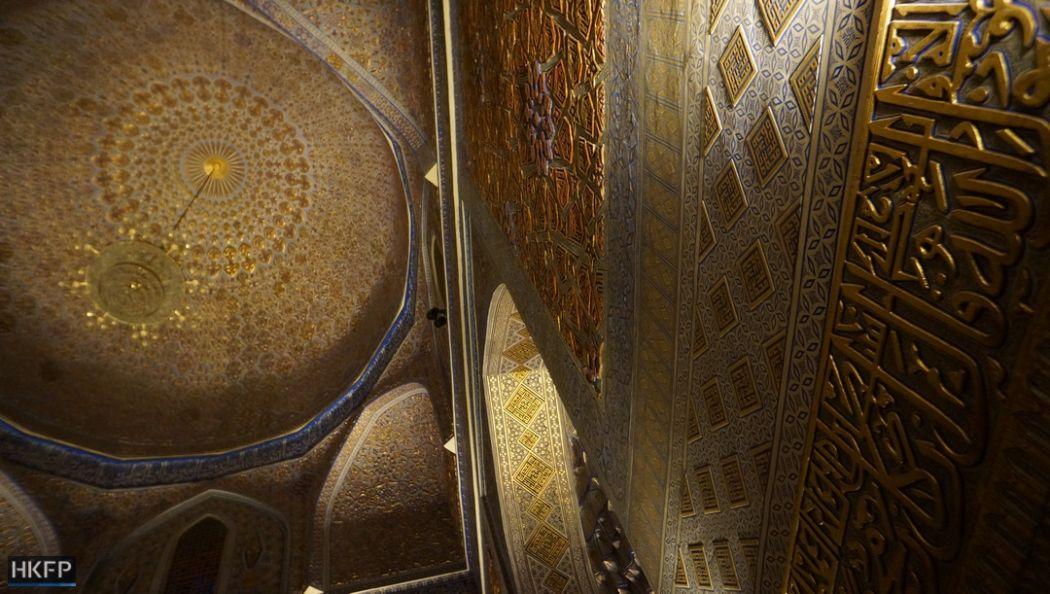 Samarkand - Gur-e-Amir