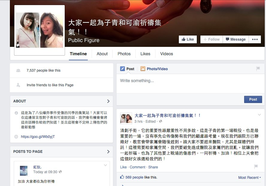 Facebook page set up in support of the victims