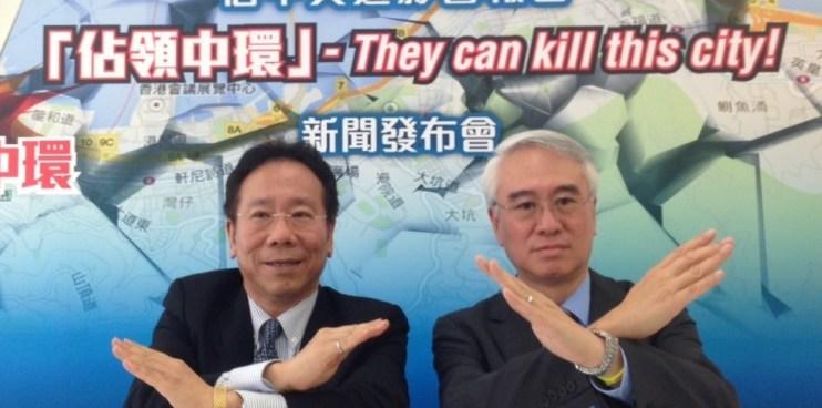Robert Chow Silent Majority