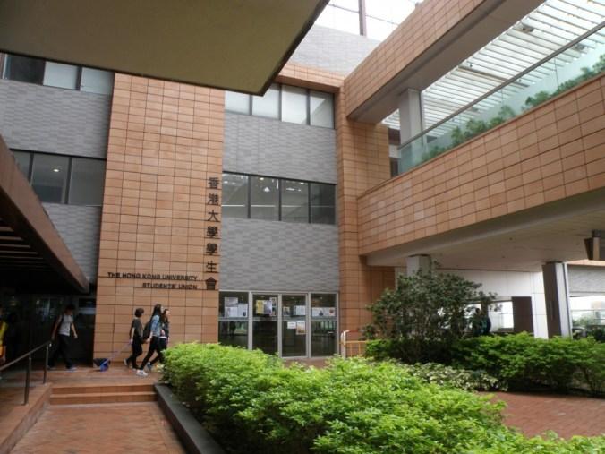 Hong Kong University Students' Union