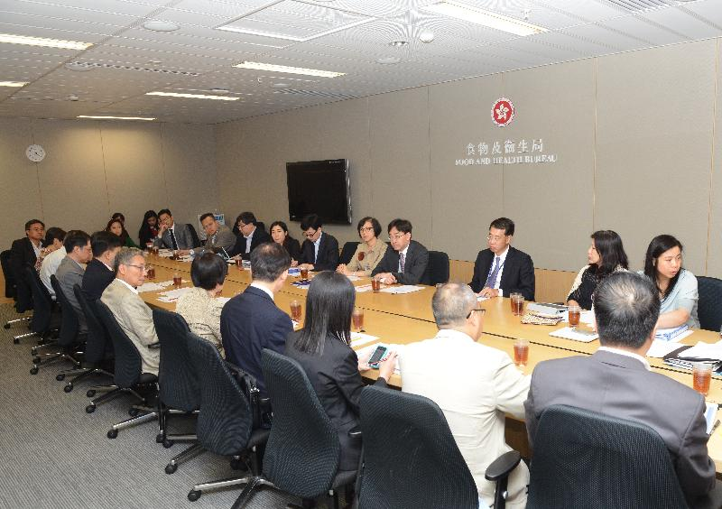 Hong Kong officials MERS outbreak South Korea