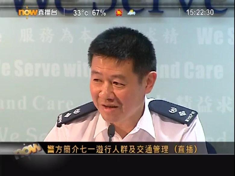 Police spokesman. Photo: Now TV.