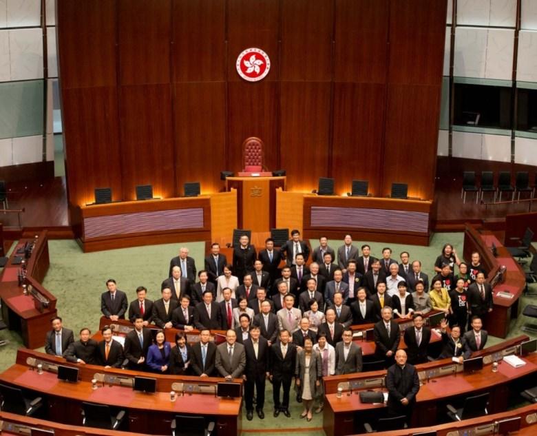 Legislative Council 2012-2016