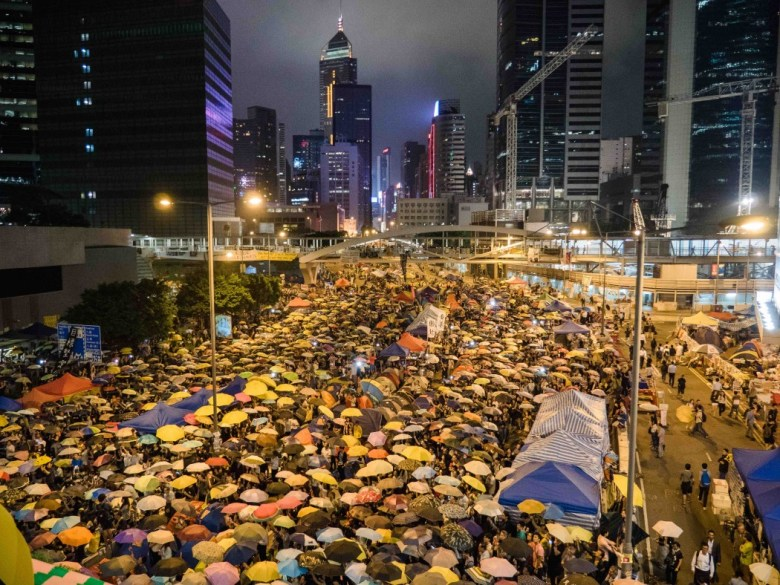 Occupy Central admiralty