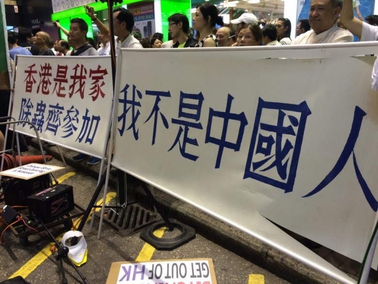hongkonger mainland