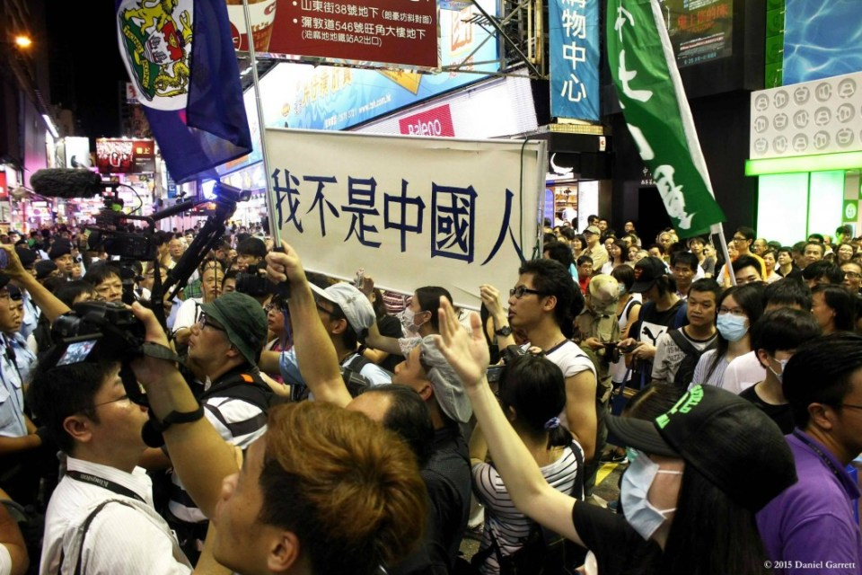 Mong Kok localist protest