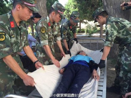 Xinjiang earthquake