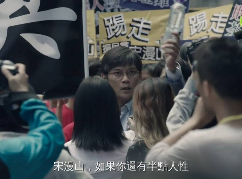 Scenes from HKTV drama 'The Election'.