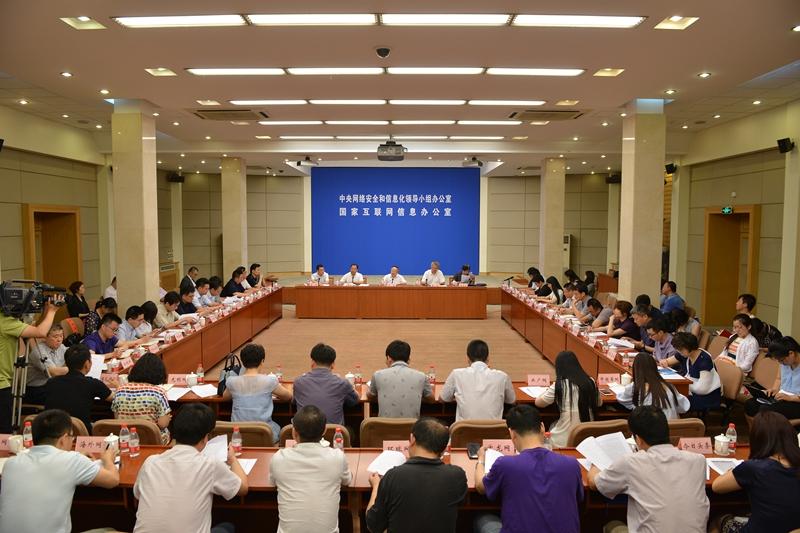 """""""Purifying Internet Language Forum"""" in Beijing."""