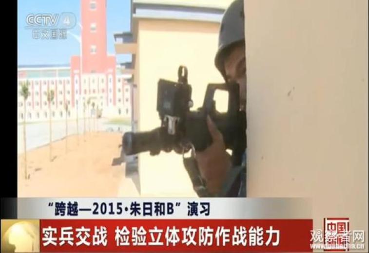 pla drill targets taiwan