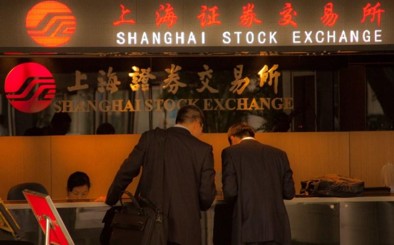 Shanghai Stock Exchange china market