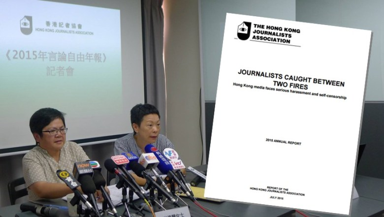 Hong Kong Journalists Association annual report