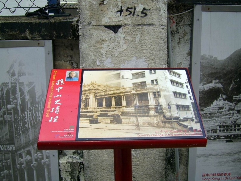 Sun Yat-sen Historical Trail hong kong